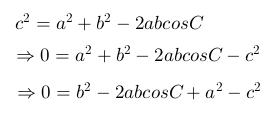cosine rule for ambiguous